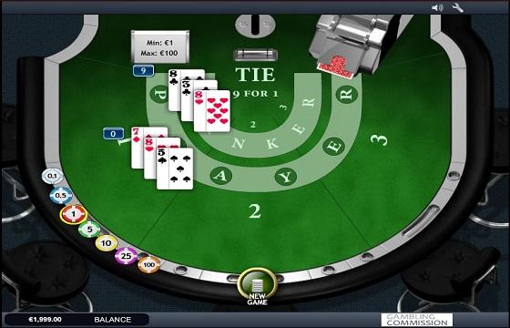 Playtech Baccarat Screenshot
