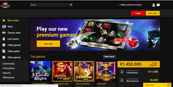 Internet Casino Jackpot City